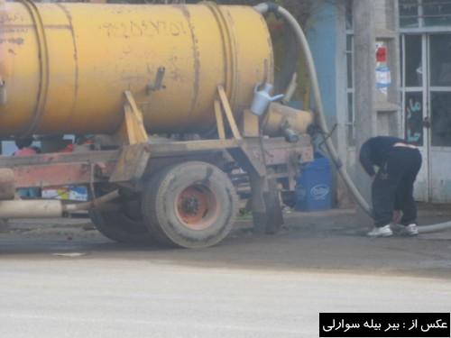 Image result for تخلیه فاضلاب